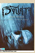 Image of Dark Water