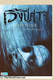 Dark Water (Hindi)