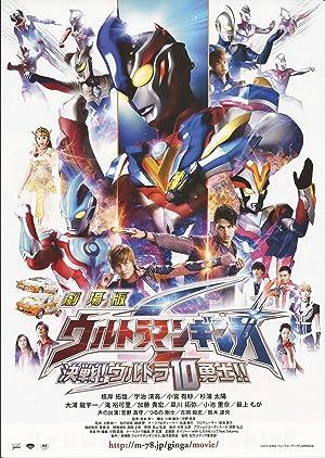 Ultraman Ginga S Movie Showdown! The 10 Ultra Brothers!
