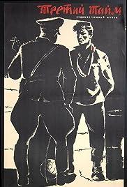 Tretiy taym Poster