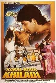 Sabse Bada Khiladi Poster