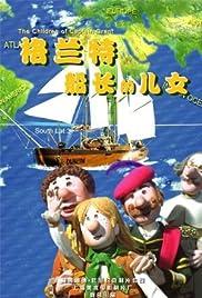 The Children of Captain Grant Poster