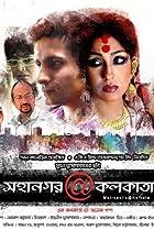 Image of Mahanagar@Kolkata