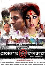 Mahanagar@Kolkata Poster
