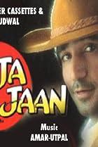 Image of Aaja Meri Jaan