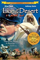 Image of Lion of the Desert