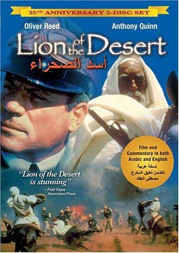 Lion of the Desert (1980)
