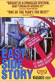 East Side Story(1997) Poster - Movie Forum, Cast, Reviews
