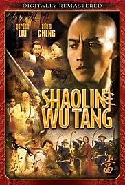 Shao Lin yu Wu Dang Poster