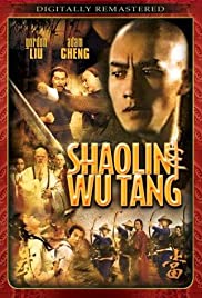Shao Lin yu Wu Dang(1983) Poster - Movie Forum, Cast, Reviews