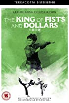 Image of King of Fists and Dollars