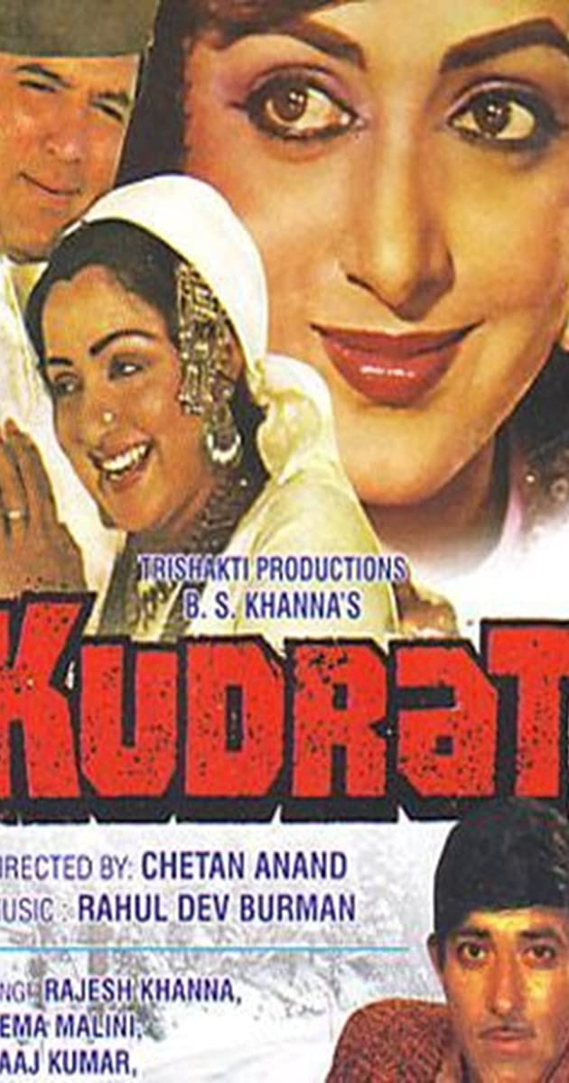 laawaris hindi movie video song