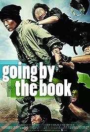 Bareuge salja(2007) Poster - Movie Forum, Cast, Reviews