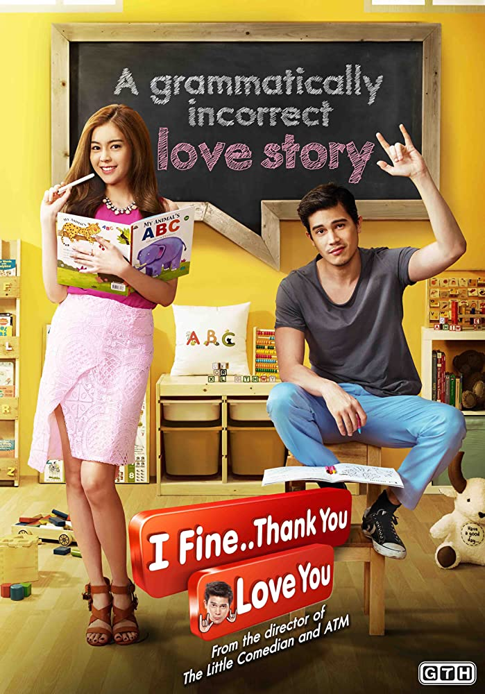 I Fine..Thank You..Love You (2014) Tagalog Dubbed