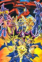 Primary image for Yu-Gi-Oh! Duel Monsters