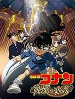 Detective Conan Full Score of Fear(2008)