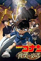 Image of Detective Conan: Full Score of Fear