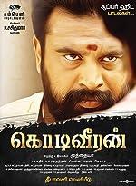 Kodiveeran Tamil(2017)