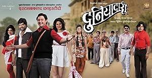 Duniyadari (2013) Download on Vidmate