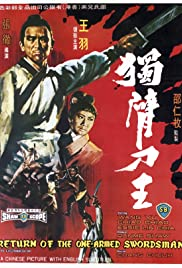 Du bei dao wang (1969) Poster - Movie Forum, Cast, Reviews