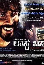 Last Bus (Hindi)