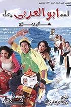 Image of El Sayed Abo El Araby Wasal