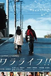 Wararaifu!! Poster