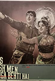 Jis Desh Men Ganga Behti Hai Poster