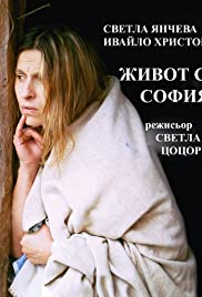 Zhivot sas Sofia Poster
