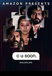 C U Soon. (2020) poster