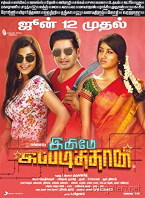 Innimey Ippadithaan (2015) Download on Vidmate