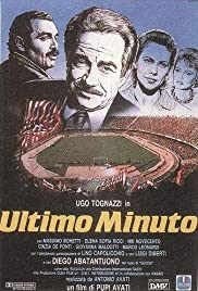 The Last Minute (1987) Poster - Movie Forum, Cast, Reviews