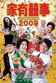 Ga yau hei si 2009 Poster