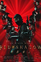 Image of Red Shadow: Akakage