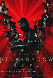 Red Shadow: Akakage Poster