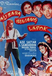 Ali Baba bujang lapok(1960) Poster - Movie Forum, Cast, Reviews