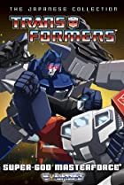 Image of Transformers: Chôjin Master Force