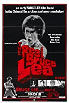 Image of The Real Bruce Lee