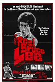 The Real Bruce Lee Poster