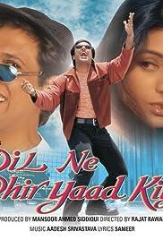 Dil Ne Phir Yaad Kiya Poster