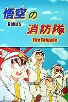 Image of Dragon Ball: Goku's Fire Fighting Regiment