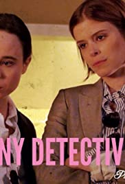 Tiny Detectives Poster