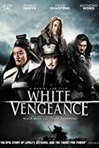 Image of White Vengeance