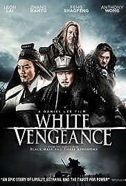 White Vengeance Poster