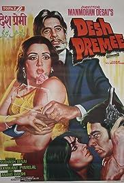 Desh Premee Poster