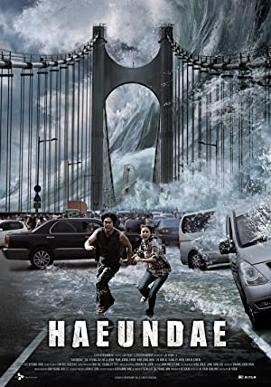 Haeundae - similar movie recommendations