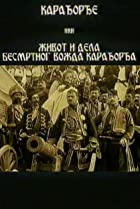 Image of Karadjordje