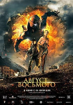 Avgust. Vosmogo (2012)