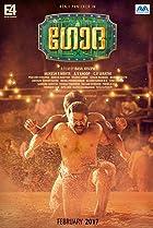 Image of Godha