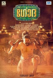 Watch Online Godha HD Full Movie Free